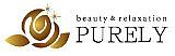 beauty & relaxation PURELY ビューティーアンドリラクゼーション ピュアリー