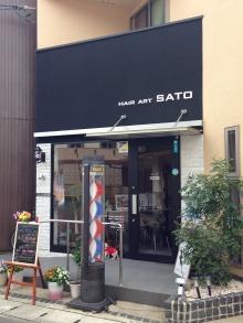 HAIR ART SATO  | ヘアーアート サトウ  のイメージ