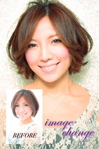 美髪へ大変身(e-002)