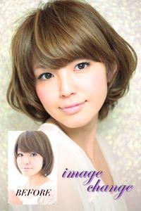 美髪へ大変身(e-017)