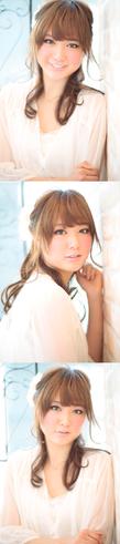 ラクラク可愛いアレンジ(え-025)