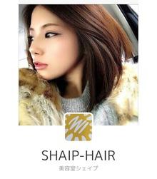 美容室 シェイプ  | HAIR STUDIO SHAIP(ヘアスタジオ シェイプ) ドライカットクラブ公認店 のイメージ