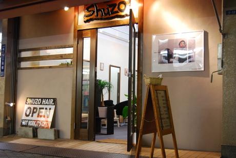 Shuzo Hair 【幡ヶ谷 美容室 美容院 ヘアサロン・メンズ歓迎】