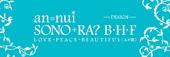 an=nui SONO+RA? アンニュイ ソノラ