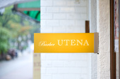 Barber UTENA バーバー ウテナ