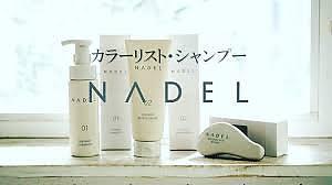 「ヘアカラーのお悩み」 を持つすべての方のために、 日本を代表するカラーリストがつくった 最高峰のシャンプー&リペア技術|MOBO & MOGA TOTAL HAIR SALON YANAGITAのヘアスタイル