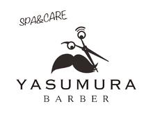 SPA&CARE YASUMURA 門戸厄神 | スパ&ケア ヤスムラ  のイメージ
