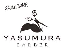 SPA&CARE YASUMURA 門戸厄神 | スパ&ケア ヤスムラ  のロゴ
